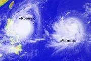 Октябрьские супертайфуны встретили естественную преграду