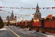 Погода в Москве: ожидается 20-градусный перепад температуры
