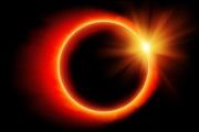 На этой неделе произойдет солнечное затмение