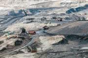 В Сальвадоре официально ввели запрет на металлодобычу