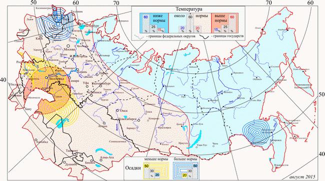 Погода в Оренбурге на месяц от Гидрометеоцентра, от