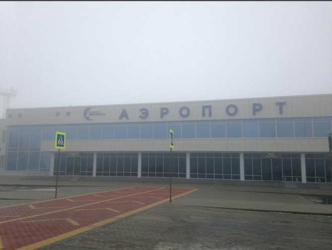 Аэрофлот рейс Москва Санкт Петербург расписание